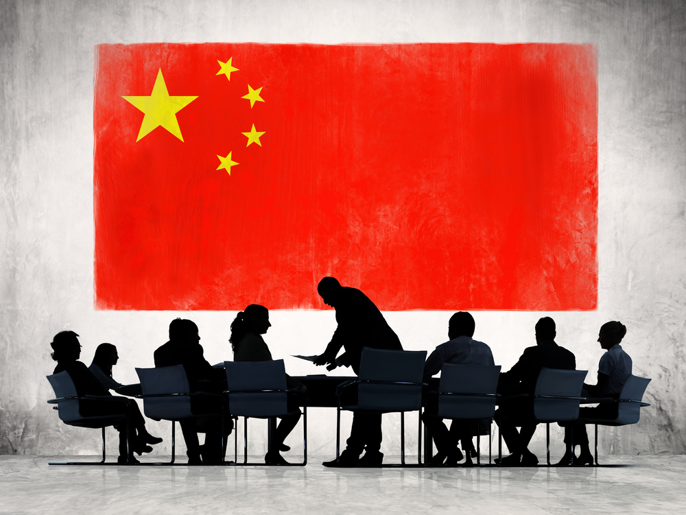 ALL EYES ON CHINA AND THE FED; NI QU NALI?